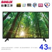 SANLUX台灣三洋43型多媒體液晶顯示器(含視訊盒)SMT-43MA5~含運不含拆箱定位