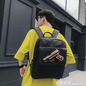 後背包男 個性立體圖案背包潮男街頭後背包鉚釘皮質雙肩背包學生書包電腦包 米蘭街頭
