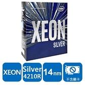 INTEL 盒裝Xeon® Silver 4210R