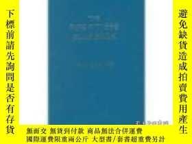二手書博民逛書店The罕見Pipe Fitters Blue BookY307751 W. V. Graves Graves
