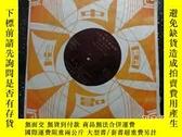 二手書博民逛書店罕見小薄膜唱片《一個老華僑的歌》《小夜曲》《相聲:皆大歡喜(上下