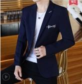 西裝外套西裝男士休閒韓版修身單上衣青年帥氣小西裝學生西服外套春季新品