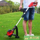 割草機 小型400W電動割草機家用插電式草坪修剪機打草機