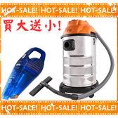 《搭贈手持式吸塵器》SPT SV-919 尚朋堂 營業用 HEPA 乾濕二用/可吹氣 強力吸塵器