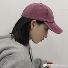 帽子女鴨舌帽軟頂韓版百搭水洗做舊純色棒球帽休閒男士日系潮夏季 檸檬衣舍