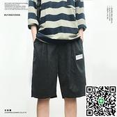 大碼休閒五分短褲胖子寬版褲子薄款直筒潮【海阔天空】