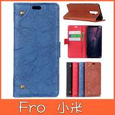 小米 紅米Note8 Pro 手機皮套 銅釦復古皮套 掀蓋殼 插卡 支架 磁扣 保護套 皮套
