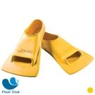 FINIS Zoomer Gold 專業游泳訓練傳統式短尾 蛙鞋 游泳短蛙 游泳訓練 游泳蛙蹼