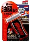 車之嚴選 cars_go 汽車用品【10308】日本SOFT99 glaco 撥水油膜去除劑 可去除前擋玻璃油膜及撥水劑