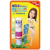 泰國 POY SIAN 酷比涼 二合一清新薄荷精油棒(1入) 顏色圖案隨機【小三美日】