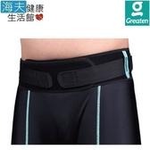 【海夫健康生活館】Greaten 極騰護具 骨盆安定帶(超值2只)(0002WA)