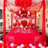 婚禮小物創意婚房布置用品花球浪漫婚禮裝飾拉花-超凡旗艦店