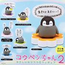 全套6款【日本正版】正能量企鵝 桌上公仔...