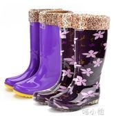 雨鞋 雨鞋女高筒成人水靴防滑長筒水鞋耐磨雨靴套鞋 喵小姐