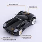 限定款無線滑鼠冰狐Q4跑車個性無線滑鼠汽...
