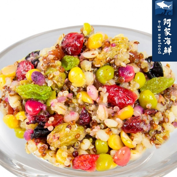 【阿家海鮮】黑醋栗繽紛野莓藜麥200g±10%/包 紅白藜麥 藜麥 毛豆 涼拌菜 開胃菜 解凍即食 全素