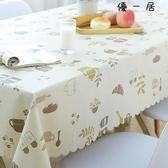 田園餐桌巾防水防油防燙免洗桌巾PVC臺布