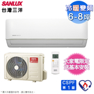 (含基本安裝)台灣三洋6-8坪一級變頻冷暖分離式冷氣SAC-V41HFA/SAE-V41HFA