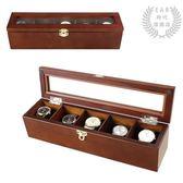 手錶盒 實木質帶鎖扣高檔手錶盒首飾收納盒收藏盒展示儲物盒生日禮物 免運
