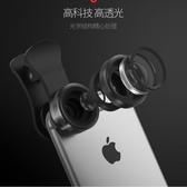 廣角手機鏡頭微距攝像頭蘋果通用單反拍照高清外置【英賽德3C數碼館】