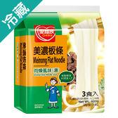 愛麵族美濃板條-肉燥湯麵200g*3入【愛買冷藏】
