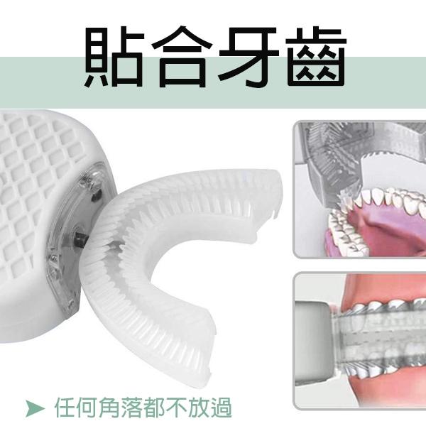 【coni shop】BLADE超聲波U型冷光美牙儀 現貨 當天出貨 美白牙齒 美齒儀 震動牙刷 聲波牙刷 口腔護理