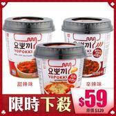 韓國 Yopokki 辣炒年糕即食杯 140g【BG Shop】3款供選/效期:2019.03.12