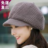 毛帽帽子女冬季八角帽毛線帽針織帽保暖帽時尚帽子韓版百搭兔毛帽