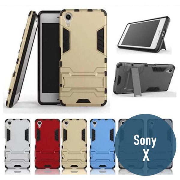 SONY Xperia X 二合一支架 防摔 盔甲 TPU+PC材質 手機套 手機殼 保護殼 保護套