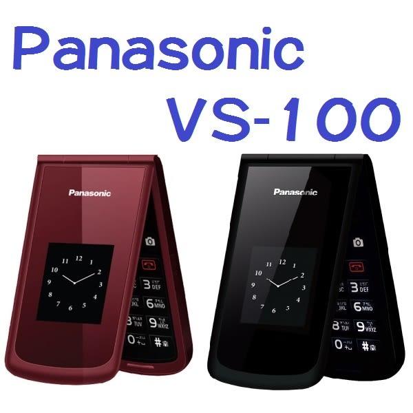 國際牌 Panasonic VS100 2.8吋螢幕 3G摺疊機 老人機 御守機 免運費6期0利率 空機