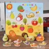 兒童木質拼圖玩具 1-2-3-6周歲寶寶認知早教益智拼板男女孩手抓板   電購3C