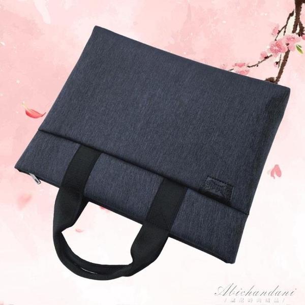 簡約上班會議文件袋手提包A4資料帆布大容量男女士商務手拎公文包 黛尼時尚精品