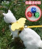 牽引繩 遛貓繩貓鏈貓咪牽引繩防掙脫溜貓繩胸背帶貓專用繩貓項圈貓咪用品 交換禮物