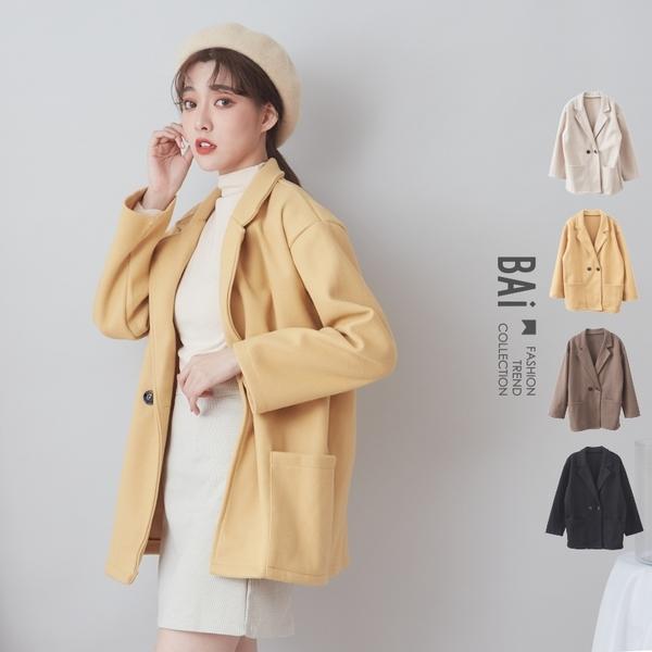 西裝外套 純色毛呢料方口袋排釦翻領大衣-BAi白媽媽【191180】