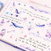 【8卷套裝】手賬貼紙素材日記DIY手作裝飾和紙膠帶【奇趣小屋】