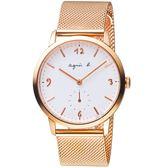 agnes b.法式簡約小秒針時尚米蘭腕錶 VD78-KLB0K BN4007X1