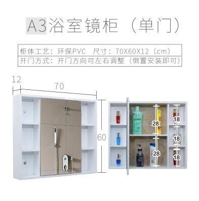 A3鏡櫃浴室鏡櫃鏡箱防水鏡櫃儲物櫃衛生間鏡櫃浴室鏡子
