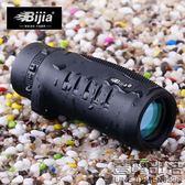 BIJIA軍標高倍超清1000非紅外夜視便攜袖珍單筒望遠鏡