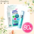【Pandia潘媞亞】藍寶石極激光淨白精華液10ml(團購組80入)