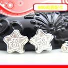銀鏡DIY S990純銀材料配件/立體吉祥福字福氣星星墜飾(穿式)~適合手作蠶絲蠟線/幸運衝浪繩(非合金)