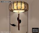 INPHIC-現代新中式手繪布藝吊燈仿古圓形客廳燈酒店茶樓會所古典臥室燈飾-直徑50cm紅鳥_S3081C