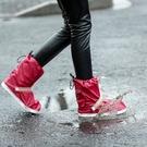 雨天防水鞋套 防雨鞋套男女 下雨天防水鞋套防滑加厚耐磨底雨靴套  青木鋪子