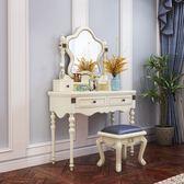 梳妝台 美式梳妝台臥室簡約實木化妝台歐式迷妳小戶型化妝桌網紅經濟型 DF巴黎衣櫃
