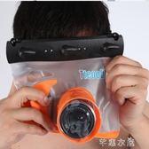 微單相機防水袋索尼A6000 a5100l佳能EOSM3/M2微單防水袋潛水套罩      芊惠衣屋