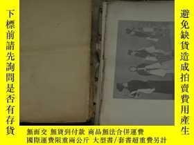 二手書博民逛書店famous罕見chinese plays 中國名劇集 未裁切散