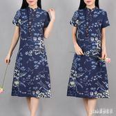 夏裝新款寬鬆大碼中長裙子復古民族風女裝棉麻連身裙改良式旗袍短袖洋裝 aj13788『pink領袖衣社』