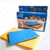 【MING】AS-40 TV產品洗碗巾德國抹布吸水布吸水抹布清潔抹布