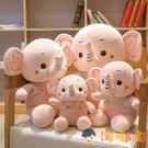 大象毛絨玩具可愛玩偶公仔抱枕布娃娃兒童禮物【淘嘟嘟】