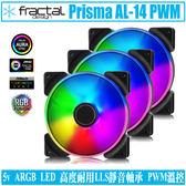 [地瓜球@] Fractal Design Prisma AL-14 PWM RGB 14公分 風扇 三顆裝 5v ARGB