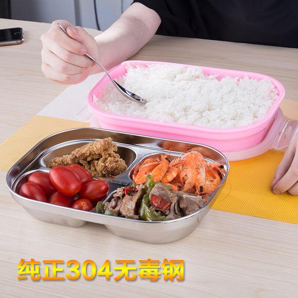 學生飯盒 304不銹鋼三格兒童餐盤分格卡通微波爐飯盒小學生便當盒【時尚家居館】